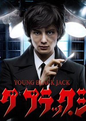 Read and download black jack: volume 9 (the hunt for jack reacher ser….